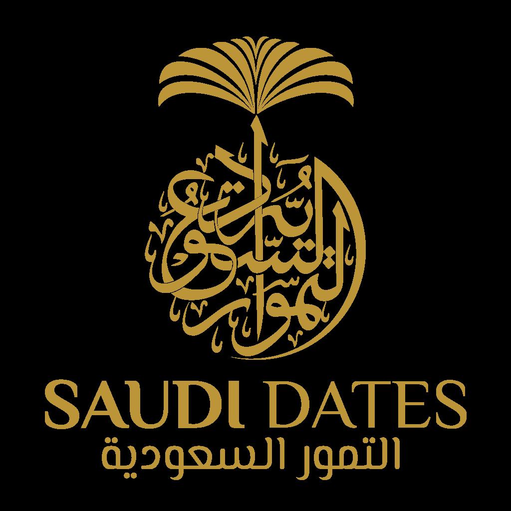 مؤسسة التمور السعودية لتجارة الجملة والتجزئة